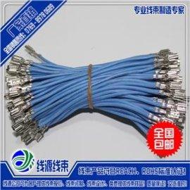 4.2环形端子线|4.2MM内径环形端子连接线|圆形接线端子咨询