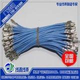 4.2環形端子線|4.2MM內徑環形端子連接線|圓形接線端子諮詢