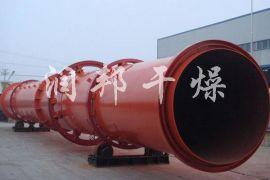 HZG系列污泥专用回转滚筒干燥机