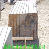 各种规格高档卡麦金  花岗岩石料板材
