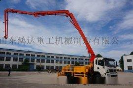 国产HOWO底盘混凝土臂架泵车