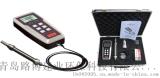 便攜式露點檢測儀LB-701手持式露點分析儀