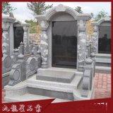 承接各類石材加工,國內外墓碑產品,日本墓碑,精益求精品質保證