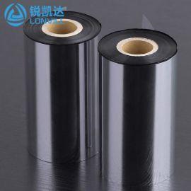 蜡基碳带90mm 110mm 300m 标签机条码打印机铜板标签色带 现货