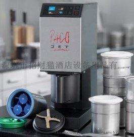PACOJET 2 食物处理机(冰淇淋机)