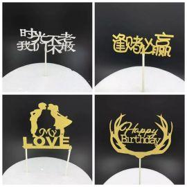 广州蛋糕插牌激光模切机|金葱纸激光镂空模切机