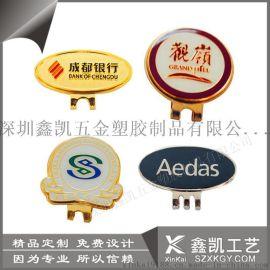 深圳金属高尔夫帽夹制作厂家 金属钱夹 定制磁性帽夹