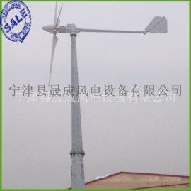 厂家直销300W风力发电机小型发电机组家用小型,安装简单