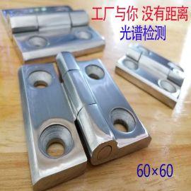 工厂直销  60*60 不锈钢工业铰链