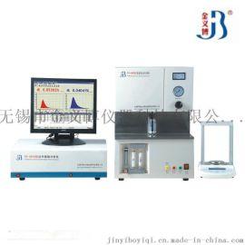 CS-8620型电弧红外碳 分析仪