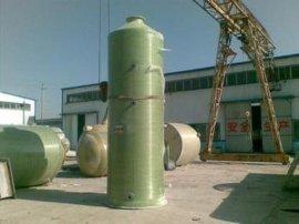 玻璃钢锅炉脱硫塔 玻璃钢脱硫除尘器