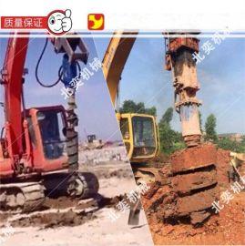 优质挖掘机配套钻机 液压螺旋式钻机 光伏钻机 工程钻机