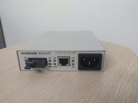 光纤收发器(RC315-FE-S1)