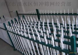 南京恒冲金属热镀锌钢铁艺护栏小区围墙铁栅栏 农村别墅庭院铁艺栅栏
