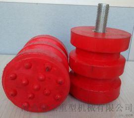 JHQ-C-1聚氨酯缓冲器 65*80聚氨酯缓冲器 带铁板聚氨酯缓冲器 起重机防撞垫