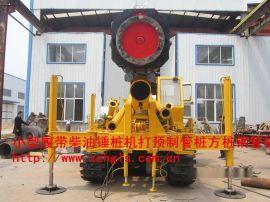 出口小型履带式预制管桩机出口小型柴油锤桩机