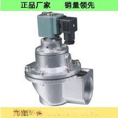 2.5寸电磁阀DMF-Z-62S直角式电磁阀 脉冲式除尘器专用
