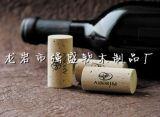 供应橡木塞 直径34毫米软木合成塞 洋酒木塞厂家