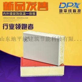 高密度一體化防火裝飾板