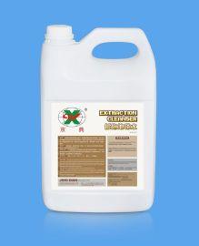 京典低泡地毯水 洗地毯客厅家具卧室去除霉杀菌除臭清洁剂
