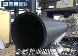 河南HDPE缠绕管_金鹏HDPE中空壁缠绕管_环钢度好