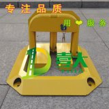 壹大yd-cws 480*580*350mm八角车位锁
