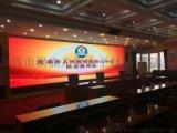 聚能光彩貴陽室內酒店P2.5LED顯示屏的價格
