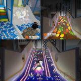 互動投影滑梯 兒童樂園3D互動滑梯