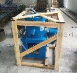 STLB60金矿专用水套式离心机