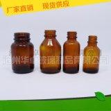 保健品瓶 精油瓶 试剂瓶 模制口服液瓶 饮料瓶