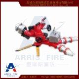 PSKD20-30电控消防水炮 移动电控自摆式消防水炮 消防炮