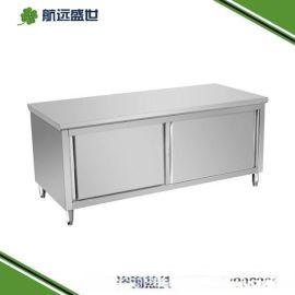 酒店厨房设备设计|厨房专用货架|简易面案工作台|后厨双通工作台