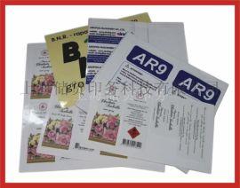不幹膠印刷超大海報不幹膠印刷輪轉卷式不幹膠印刷