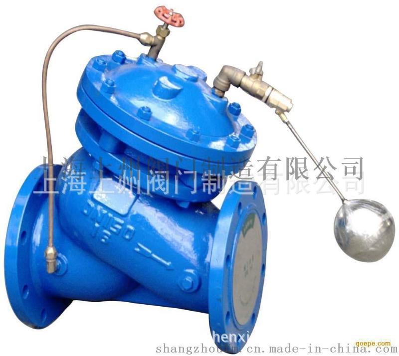 隔膜式、活塞式 可调式减压稳压阀 厂家生产供应