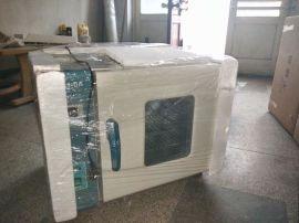 尺寸变化率测定仪jcs-150塑钢型材检测仪