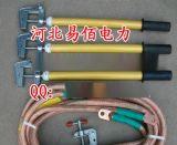 变电站手握压簧接地线规格 长春高压短路接地线专业生产厂家