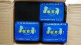 西安定制鎖邊鼠標墊小號遊戲網吧鼠標墊卡通款式 批發