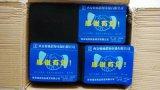 西安定制锁边鼠标垫小号游戏网吧鼠标垫卡通款式 批发