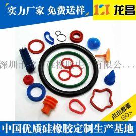 广东平垫圈生产厂家_代工生产硅胶橡胶缓冲垫,减震垫价格实惠