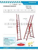 金錨廠家直銷F061-307/306玻璃鋼絕緣多功能組合梯