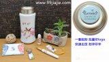 上海信尚礼品公司广告宣传促销礼品