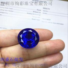 圆形坦桑石 GIA国际证书 41.57克拉圆形坦桑石