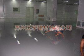 上海环氧防静电地坪,浙江环氧地坪公司,宁波环氧自流平地坪