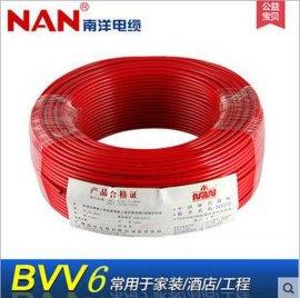 广州南洋电缆 ZC-BVV6 电线 家装 单芯双层护套电线