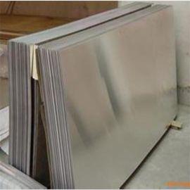 河北供应7075铝板 山东铝板生产厂家