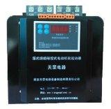 TGCK3磁控式软起动器75KW