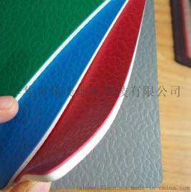 PVC宝石纹塑胶运动地板篮球羽毛球乒乓球场地地胶卷材健身房地胶