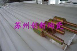 玻璃钢化炉244型号专用陶瓷辊陶瓷棒