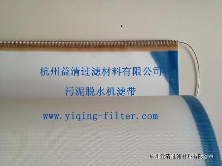 带滤机  滤布 滤带
