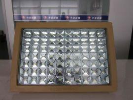 防爆LED泛光灯